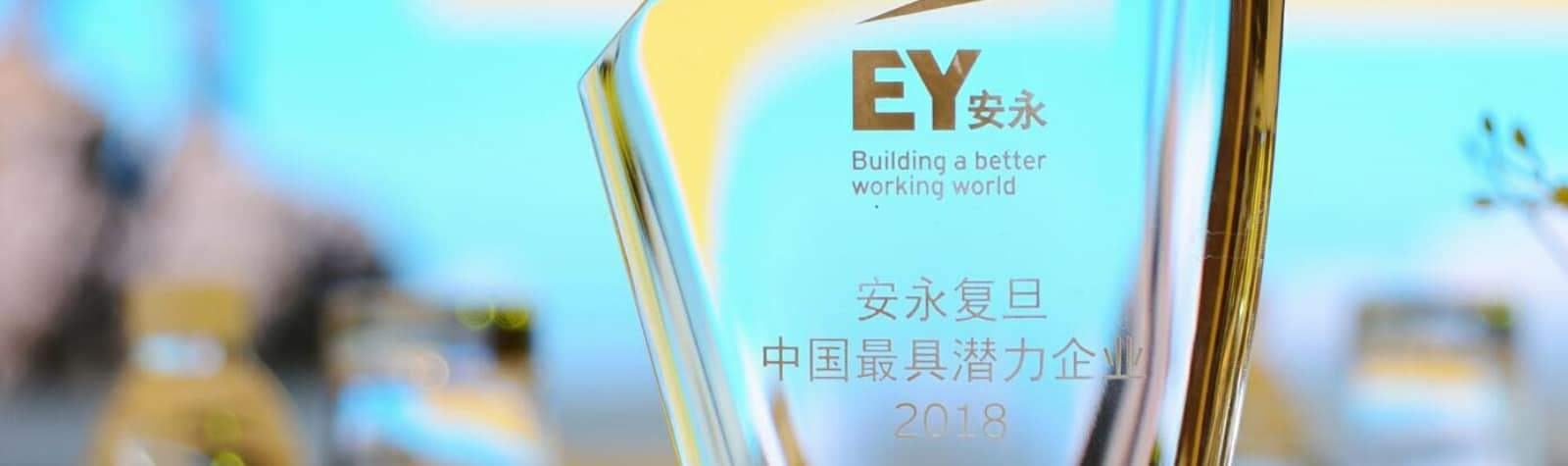 ALO7 Receives Most Promising Company Award 2018