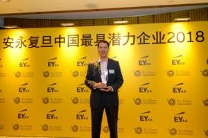 ALO7 wins Ernst and Young's Most Promising Company 2018 Award