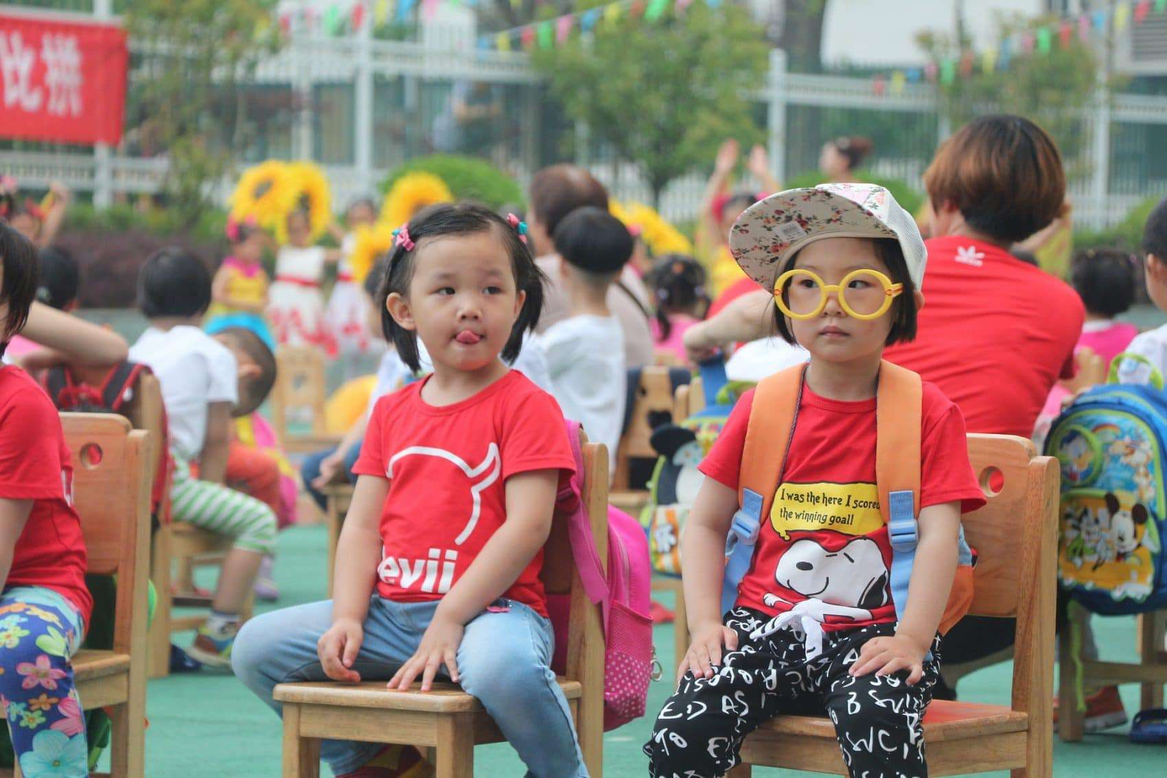 Chinese Holidays Childrens Day