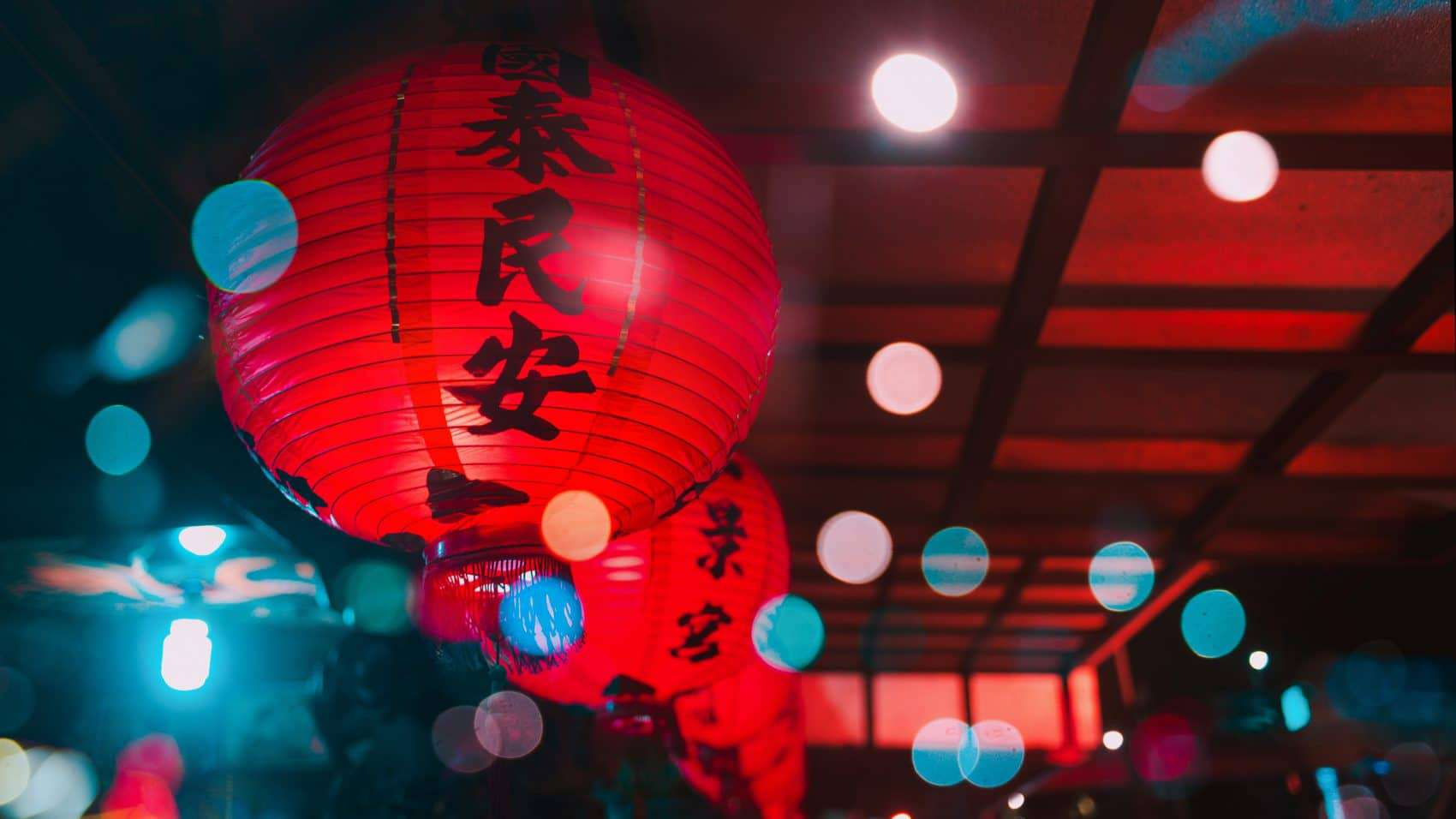 when is chinese new year lantern pic