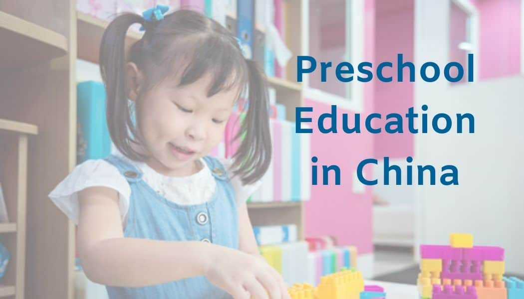 Preschool Education China Feature