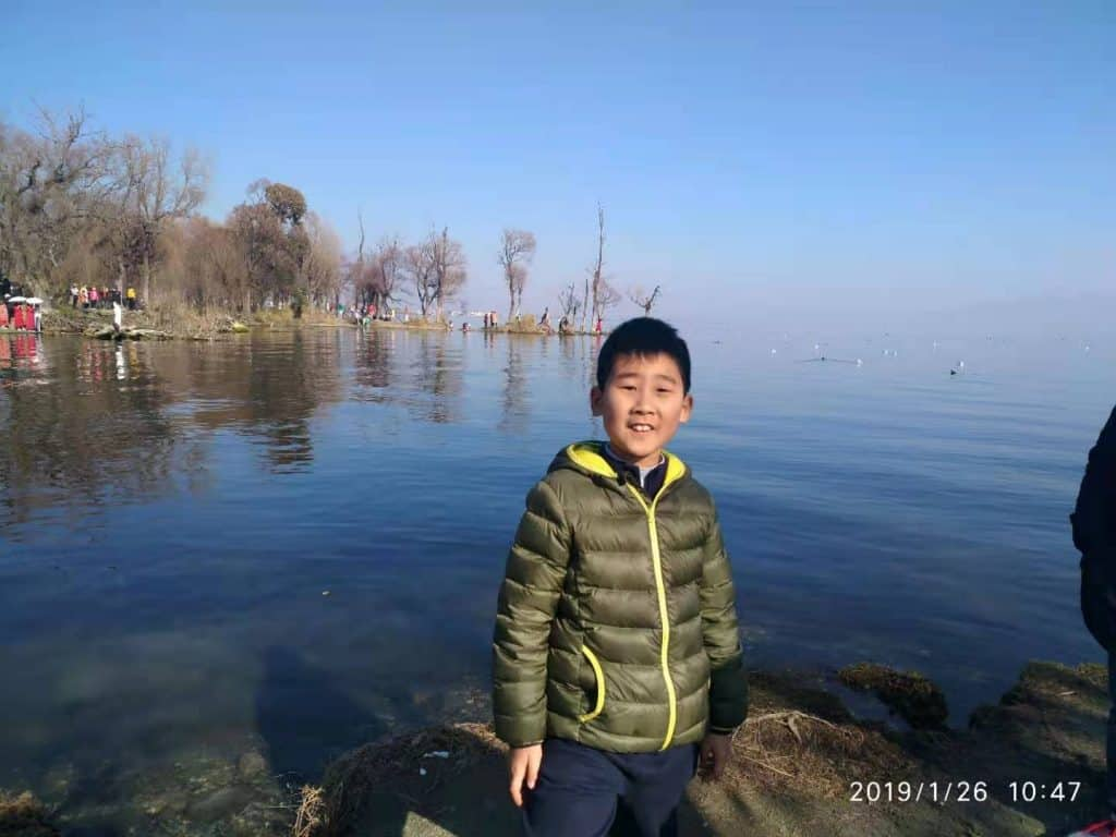 Chinese student Nature Earth
